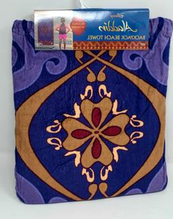 Jay Franco & Sons Disney Aladdin Backpack Beach Towel ON SAL